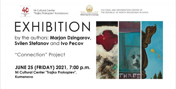 Exhibition of paintings by Ivo Pecov, Marjan Dzin and Svilen Stefanov in Kumanovo (banner)