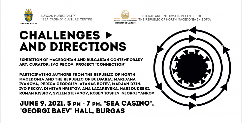 """Exhibition """"Challenges and Directions"""" in Burgas (banner)"""